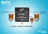 Analog Devices 用于低电压光学系统的 纤巧 µModule 升压型稳压器