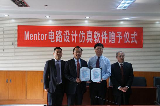 Mentor、北恩科技与北工大探索校企合作新思路