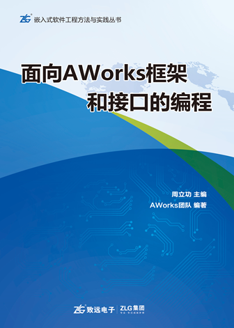 AWorks的哲學思想