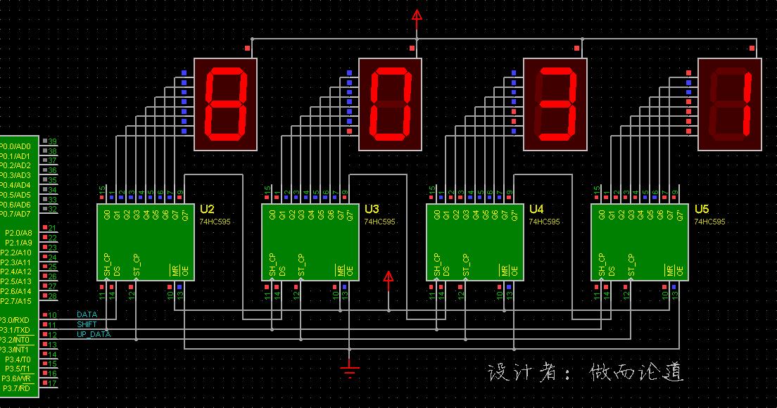 利用74HC595在串行口扩充8位的并行输出接口