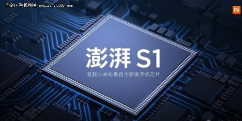 小米澎湃S2处理器量产 采用16nm制程工艺