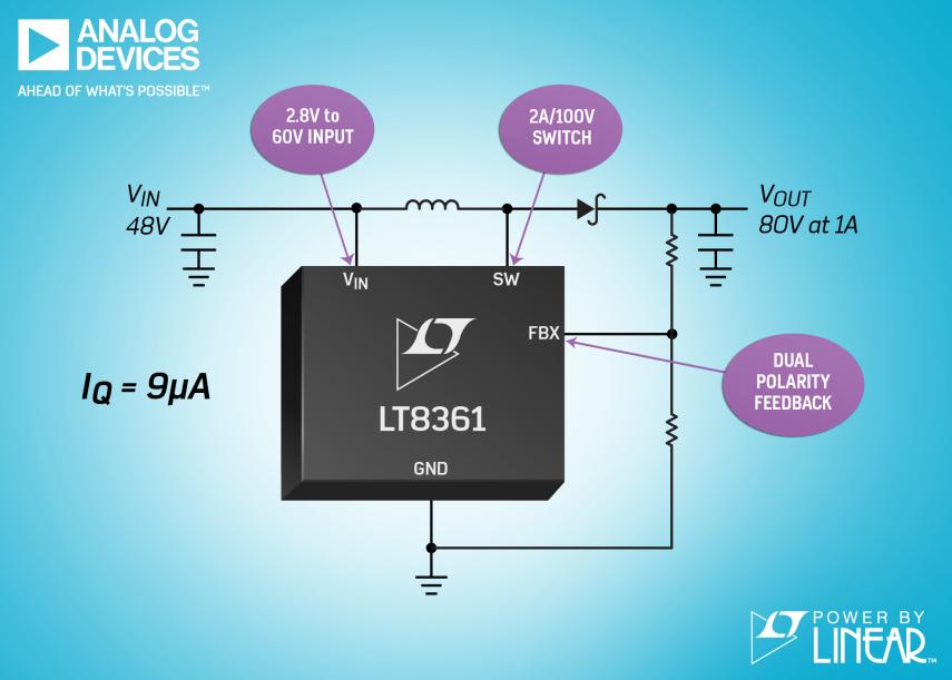 具有 2A、100V 电源开关和 9µA IQ 的2MHz 升压 / SEPIC / 反相转换器