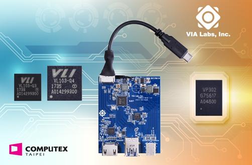 威锋电子宣布VP302与VL103产品获得USB-IF协会芯片认证