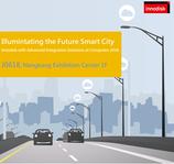 点亮智慧城市 InNODisk创新物联网解决方案将亮相台北电脑展