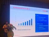 多协议无线解决方案 助力中国企业加速智能照明应用