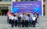2018CSH暨全球异构系统架构标准(HSA CRC)研讨会在湖南召开