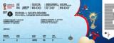 HID Global 为2018年世界杯提供智能安全票务解决方案