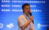 矽睿范翔:公司最新6轴IMU性能已超欧美主要对手
