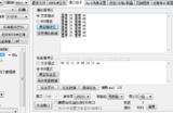 STC15F2K60S2读取DHT11温湿度串口显示实例