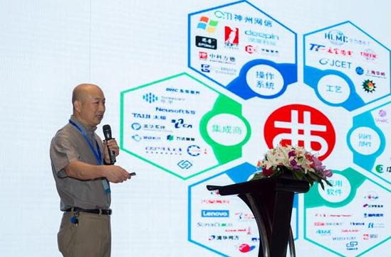 加速国产x86高端CPU产业化生态环境建设上海兆芯在行动!