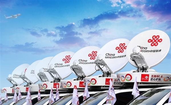 中国联通将在16个城市开展5G规模实验:明年实现预商用