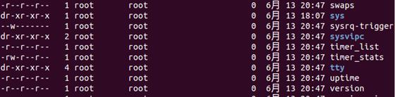 淺析linux權限管理