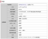 东芝基于Arm CortexM内核的微控制器支持Mbed OS