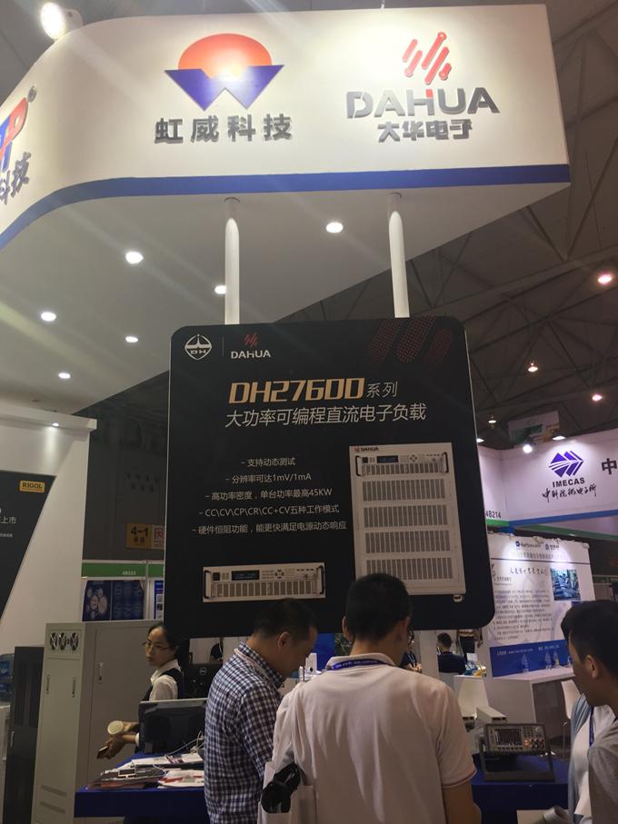 成都虹威科技刘伟:效率和稳定性是我们取胜的法宝