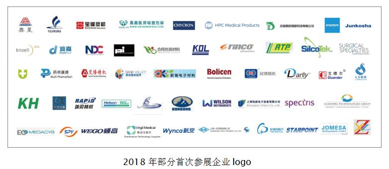 2018Medtec中国展,不容错过!!