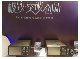 吹田电气推出S系列高精度功率分析仪