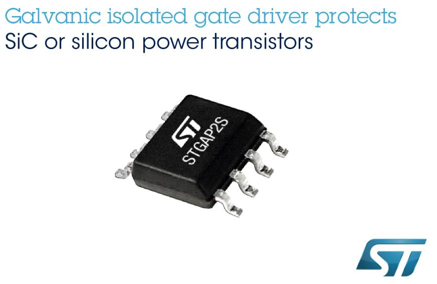 ST推出新款单路电气隔离栅极驱动器