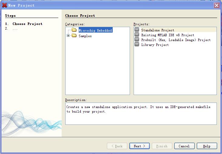 PIC单片机开发环境--MPLAB X IDE