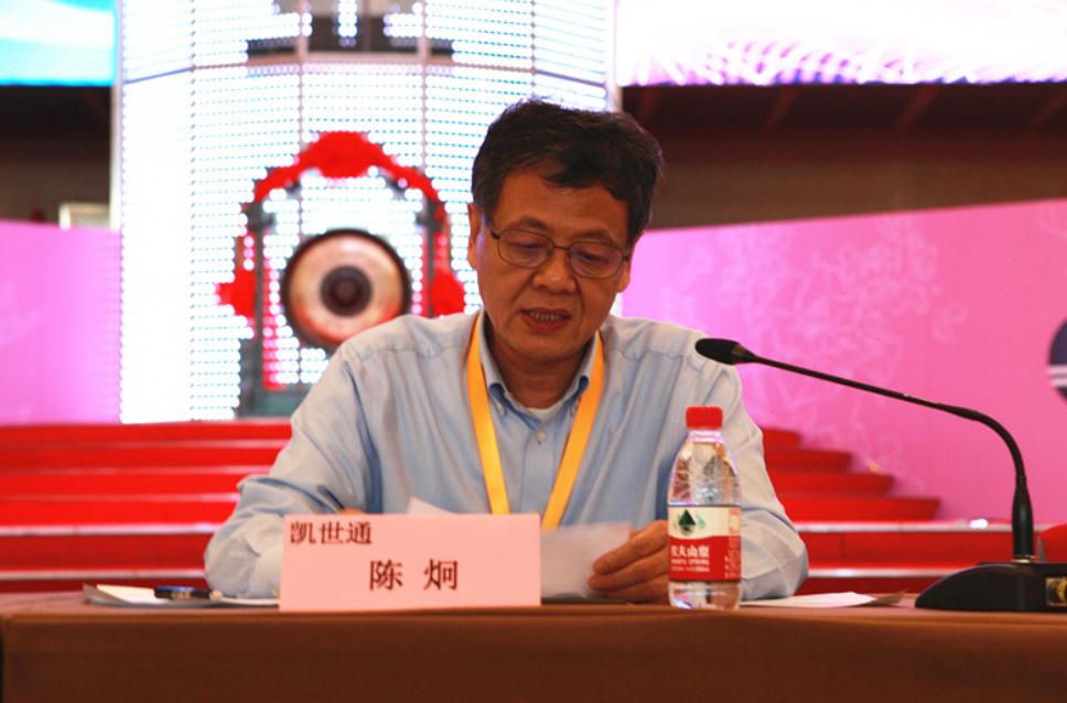 陈炯:未来发展重点为太阳能离子注入机和集成电路