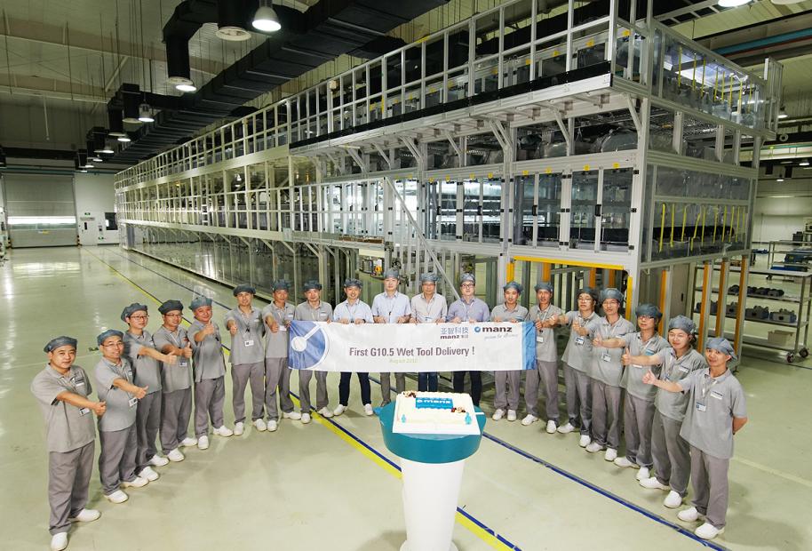 融合德国技术,Manz推出国产化G10.5面板湿制程设备