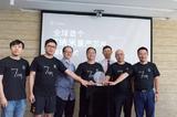 嘉楠耘智研发全球首个7nm芯片成功量产