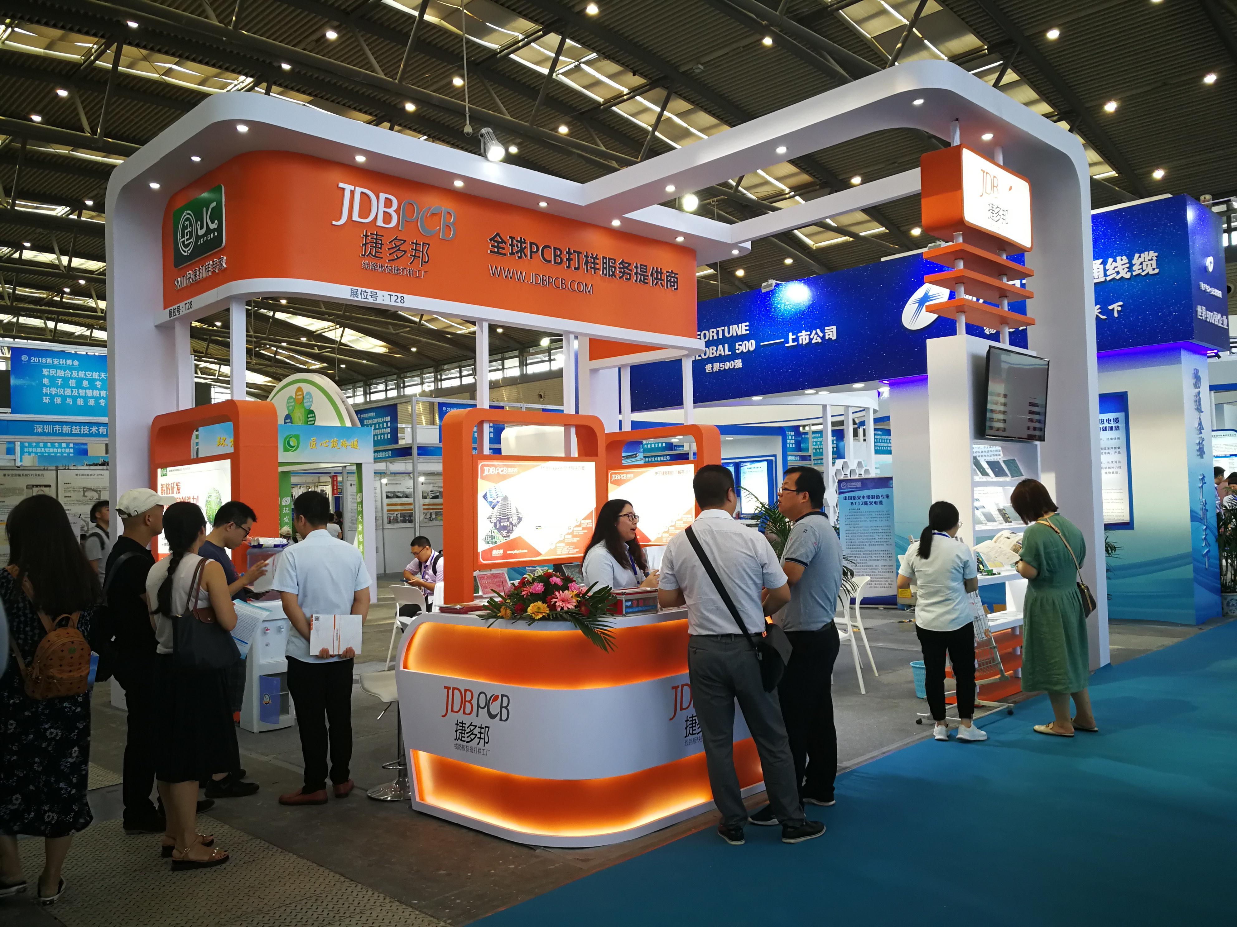 2018中国西安电子信息产业博览会盛大开幕