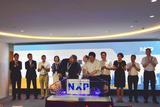恩智浦中国汽车电子应用开发中心在重庆举办开业典礼