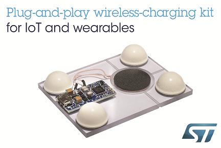 意法半导体发布即插即用的超小体积无线充电套件