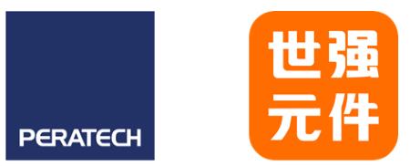 世强将代理Peratech QTC的传感类产品