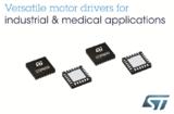提高电机控制的灵活性,ST推出新款STSPIN电机驱动器