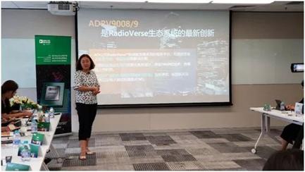 全面兼顾2G-5G,三大应用场景诠释RadioVerse技术生态布局