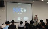 第一届天猫精灵蓝牙mesh开发者交流会开幕