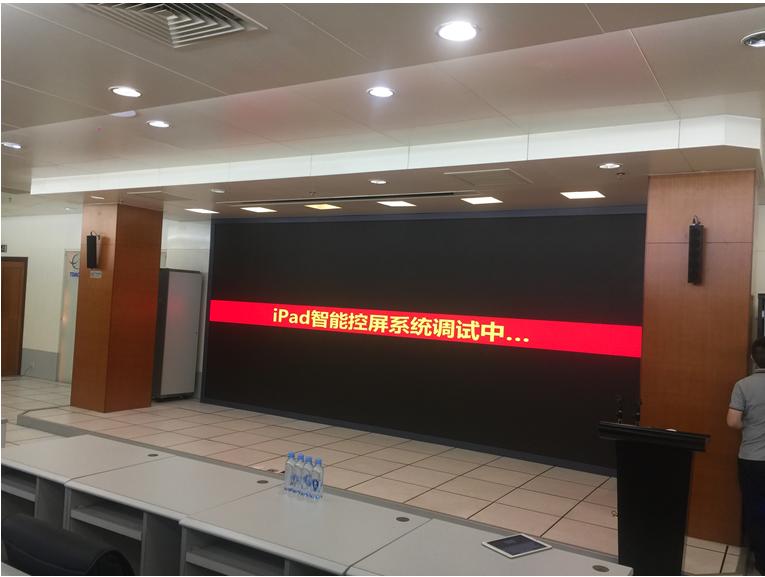 led大屏幕在国家机关的应用