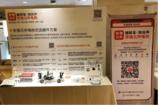 世强受邀出席ROHM技术研讨会,发布最新应用器件方案