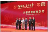 上海兆芯新一代开先KX-6000系列
