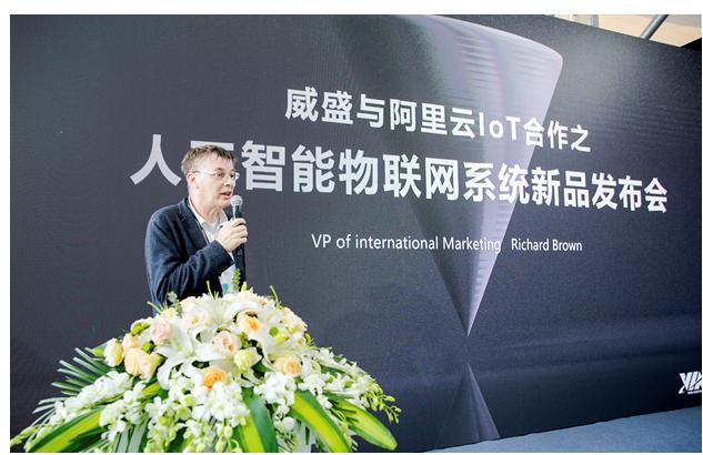 威盛与阿里云IoT合作—人工智能嵌入式平台