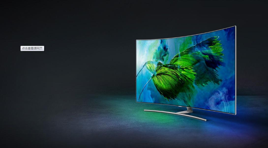 中国OLED有望进入中高段产业链