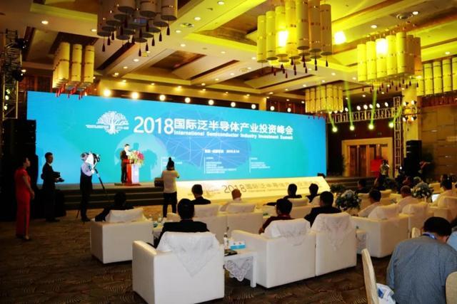 加速中国半导体产业追赶步伐,产业大佬齐聚蓉城