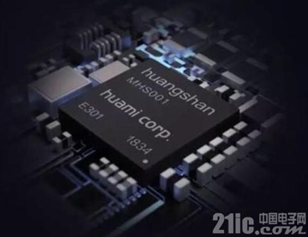 RISC-V成功的研发,将给ARM带来冲击