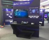 驱动数字中国|艾拉比首次亮相云栖大会 让OTA升级触手可及