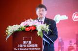 中国FD-SOI布道者——芯原董事长戴伟民