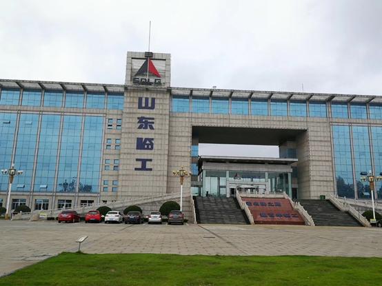 山东临工PLM项目正式启动