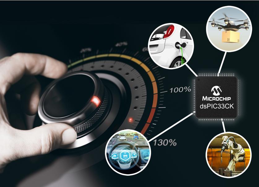 Microchip推出全新的16位数字信号控制器系列(DSC)