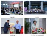 """""""清华‐罗姆电子工程馆""""十周年纪念庆典"""