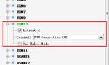 STM32F411RE Nucleo笔记-按键控制PWM占空比