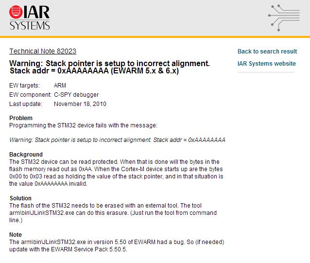 IAR首次给单片机STM32下载解锁flash