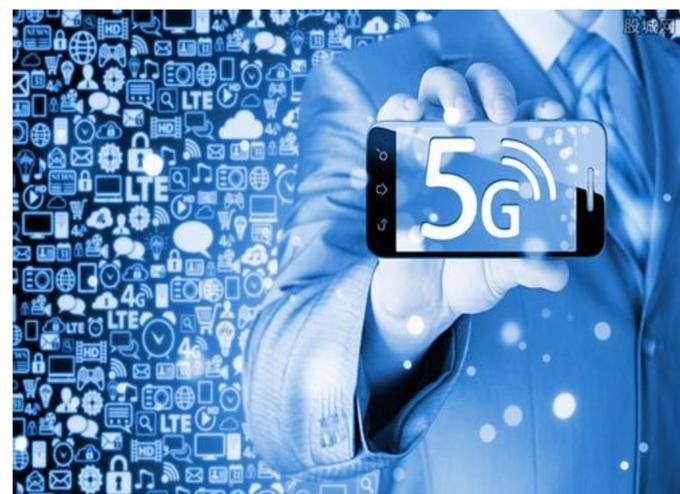 2025年大陆将成全球最大5G商用市场,连接数将超过12亿个
