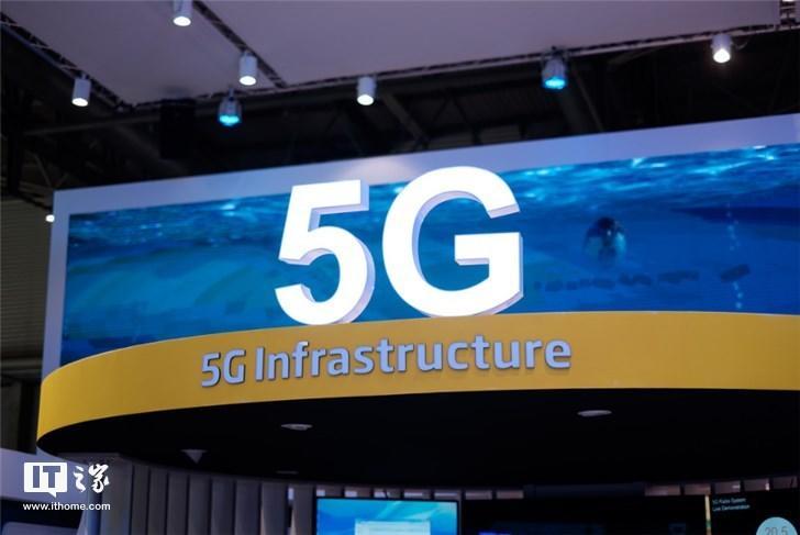 诺基亚、高通等企业公布5G专利收费标准:真是太贵了