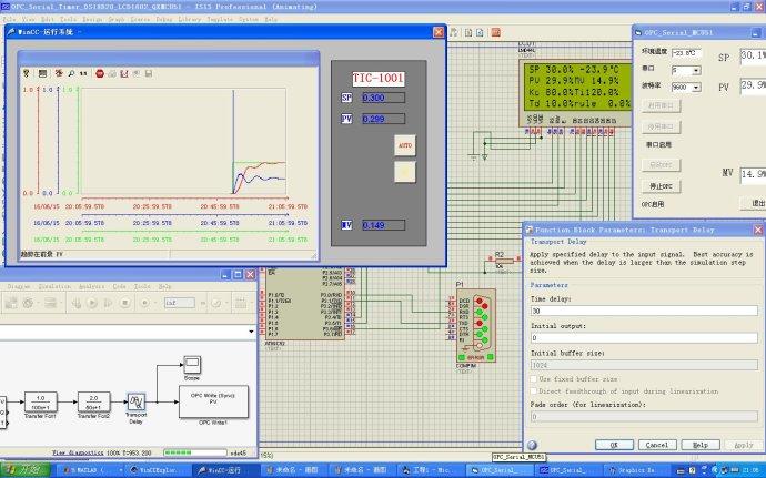 用单片机玩PID控制—从理想PID控制至先进PID控制_12