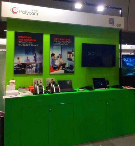 更先進的音視頻解決方案,Polycom亮相2018微軟技術暨生態大會